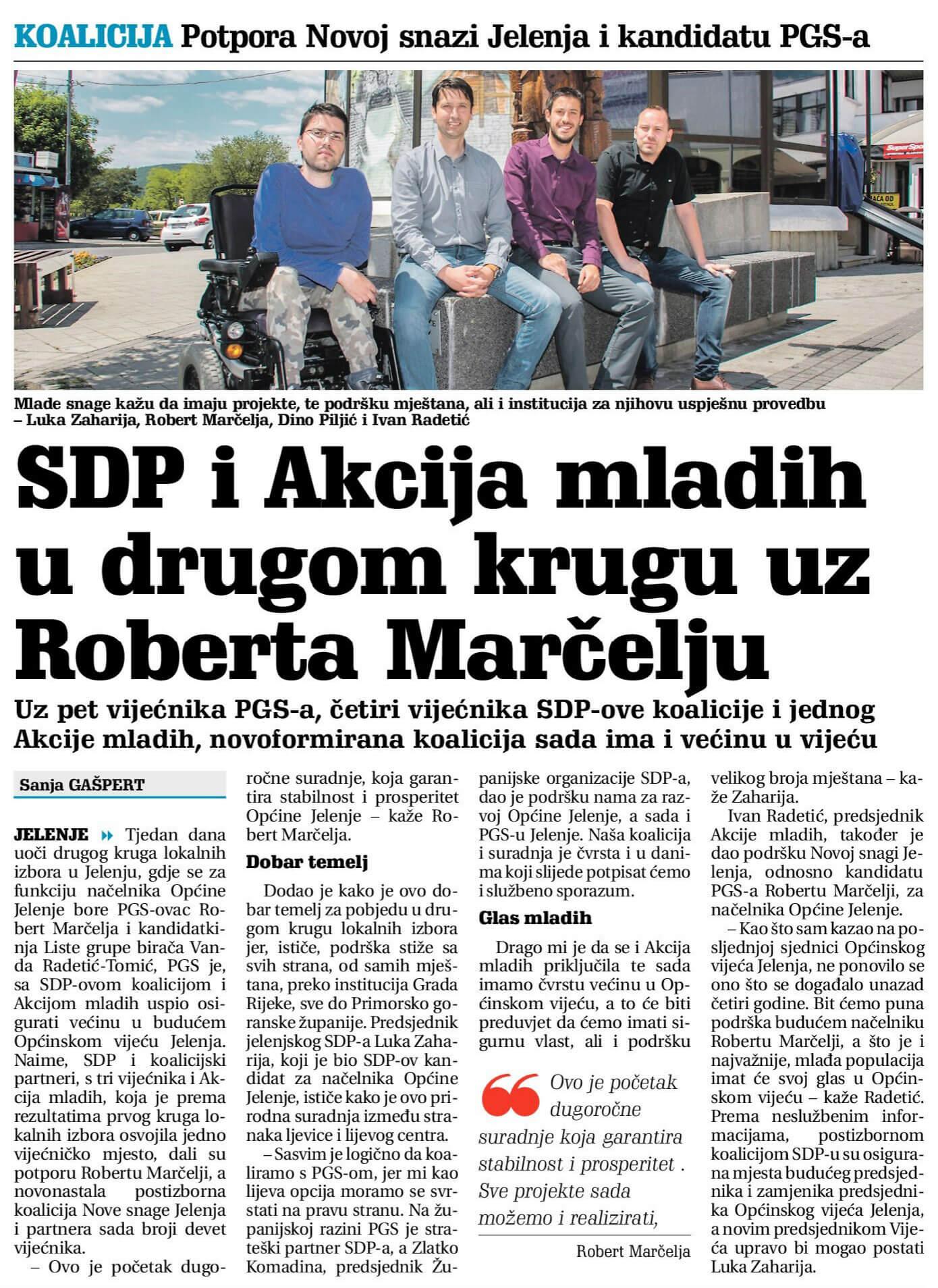 koalicija - SDP i Akcija mladih u drugom krugu uz Roberta Marčelju - Novosti